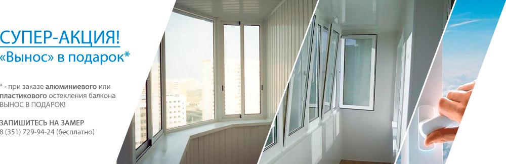 Ремонт пвх окон и остекление балконов..